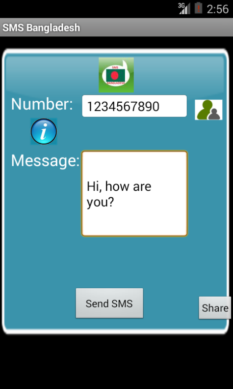 Free SMS Bangladesh Android App Screenshot Launch Screen