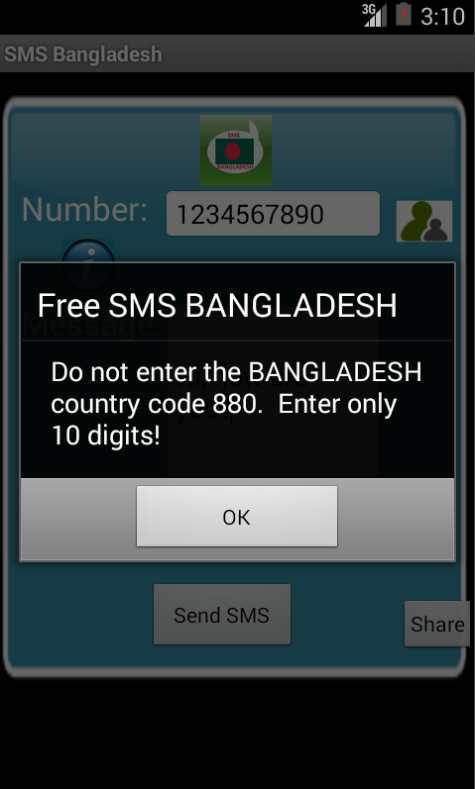 Free SMS Bangladesh Android App Screenshot Number Screen