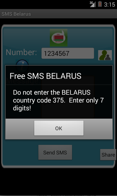 Free SMS Belarus Android App Screenshot Number Screen