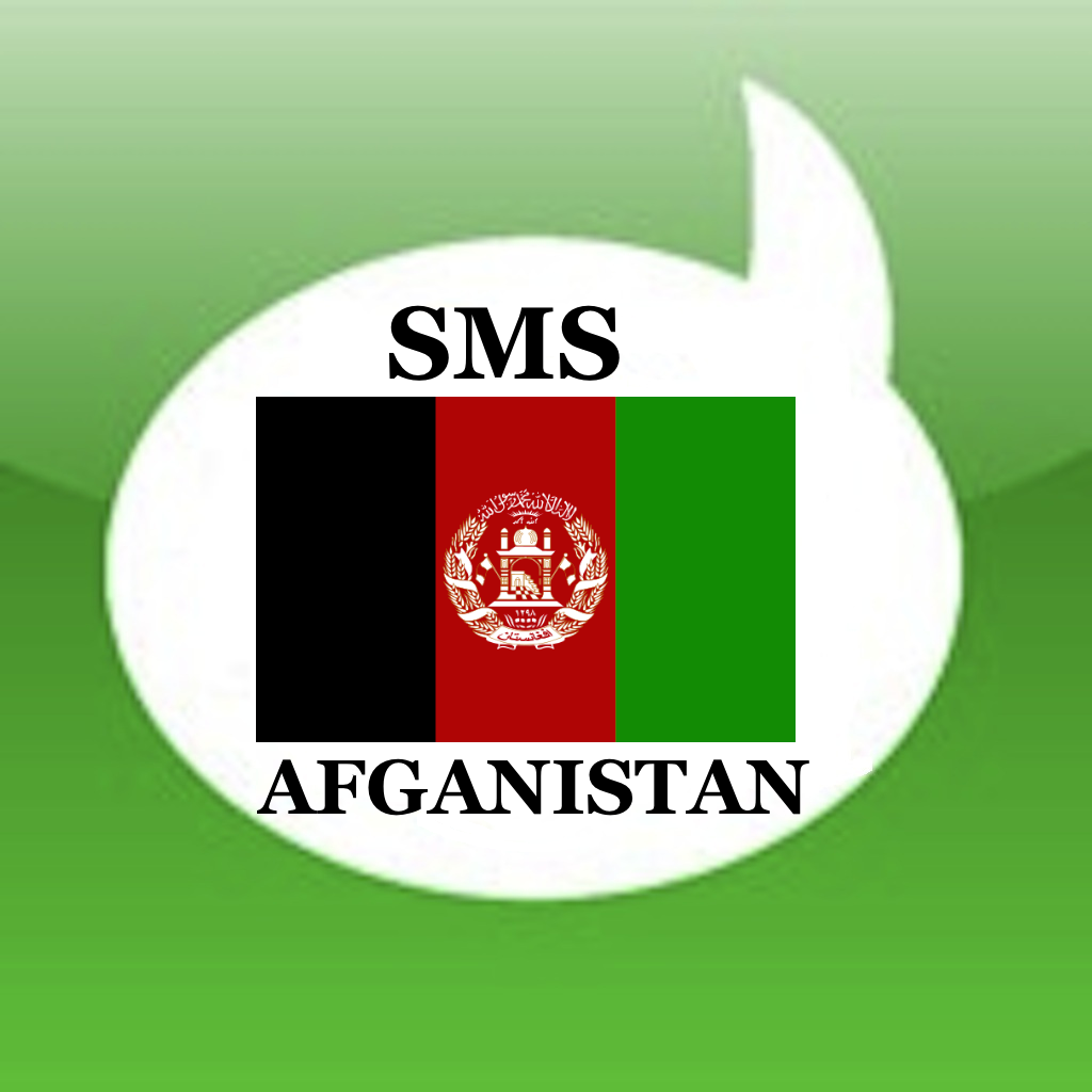 Free SMS Afghanistan Android App