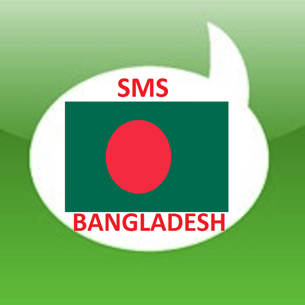 Free SMS Bangladesh Android App