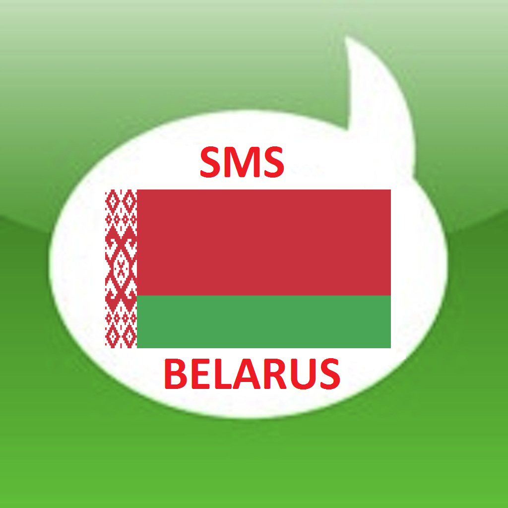 Free SMS Belarus Android App