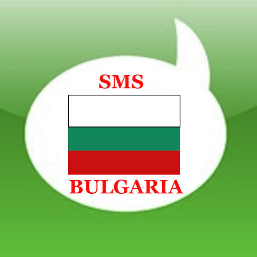 Free SMS Bulgaria Android App