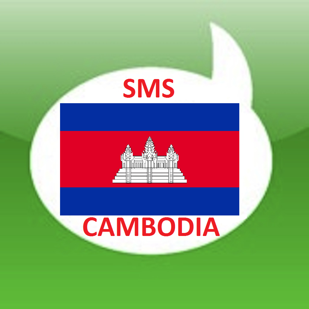 Free SMS Cambodia Android App