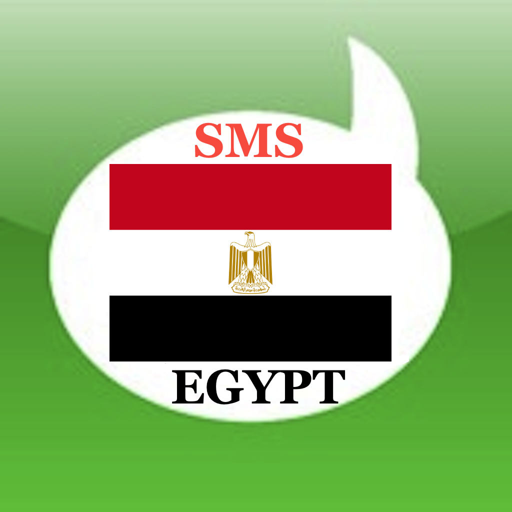 Free SMS Egypt Android App
