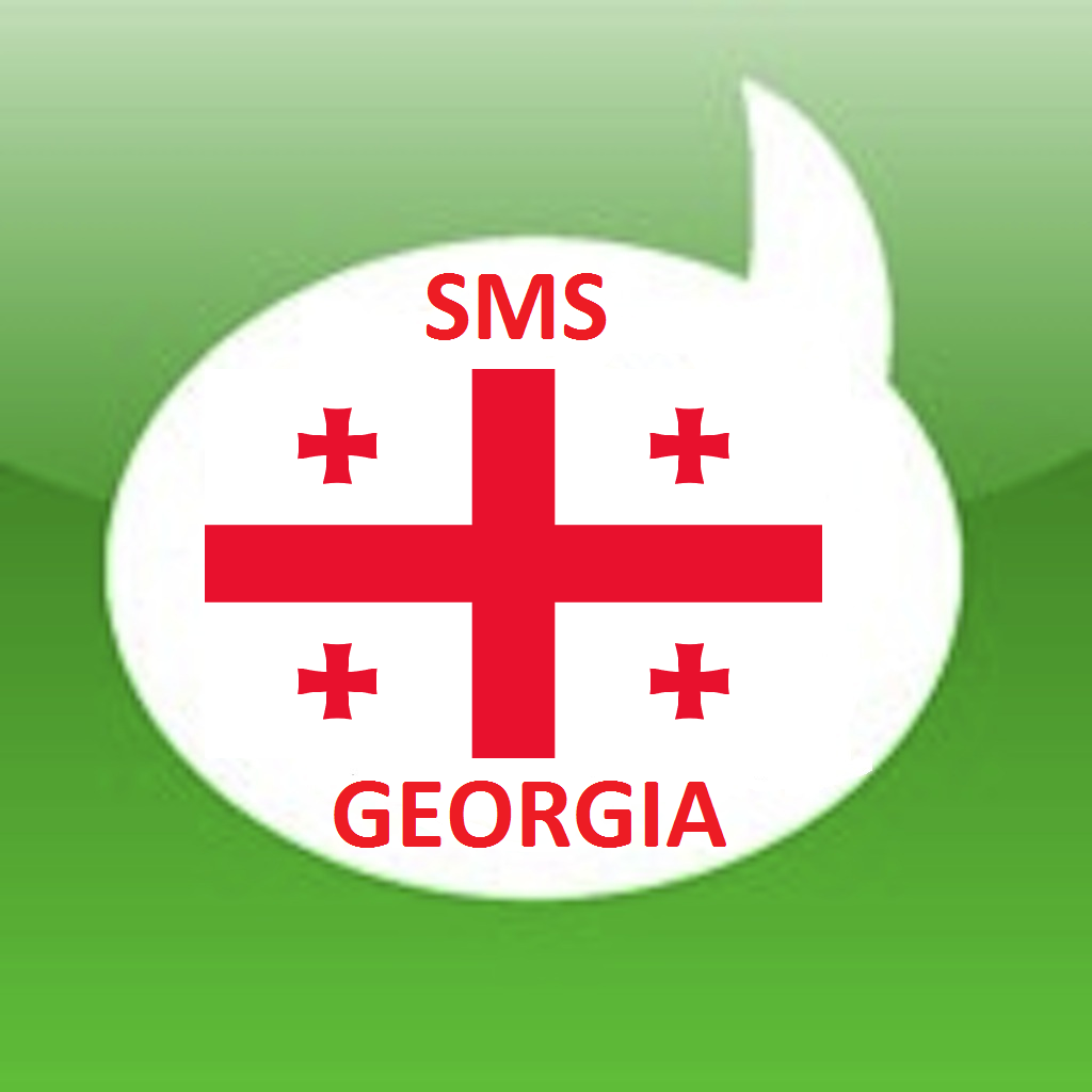 Free SMS Georgia Android App