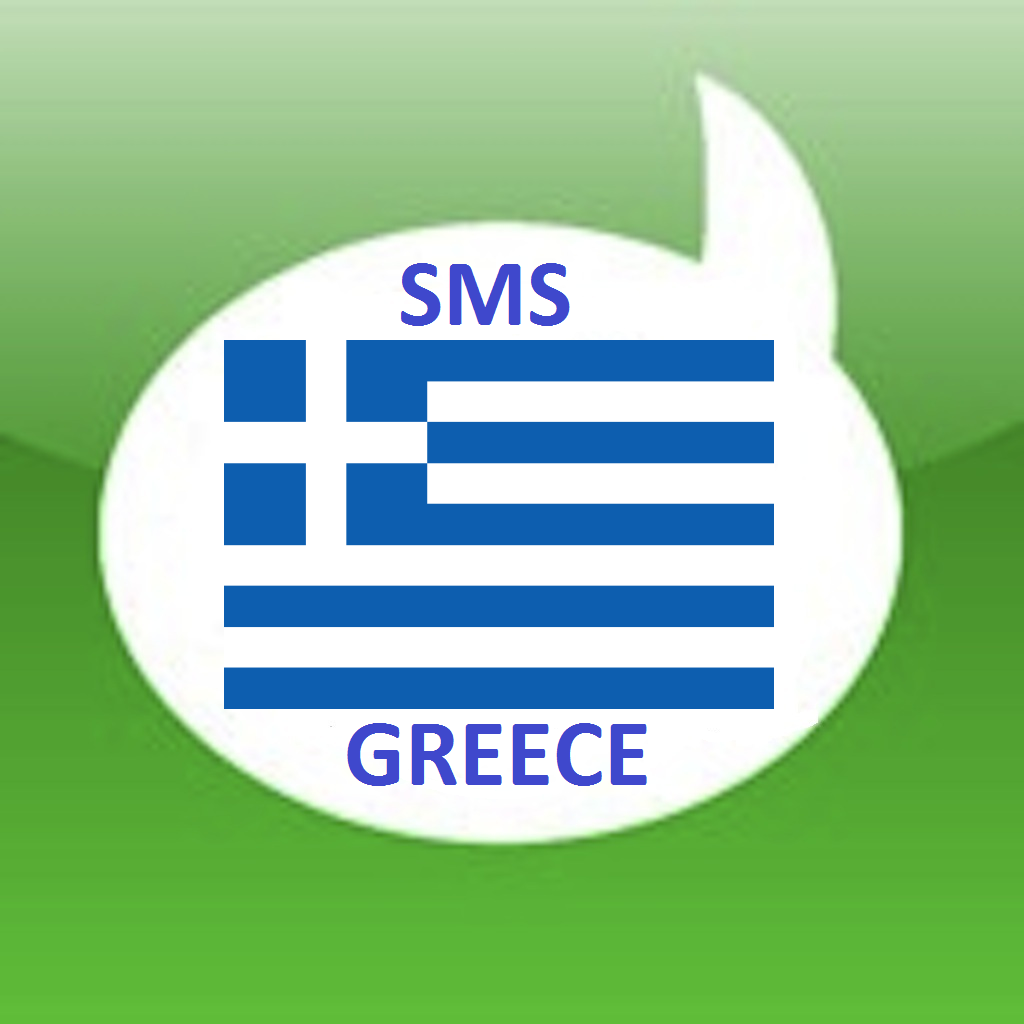 Free SMS Greece Android App