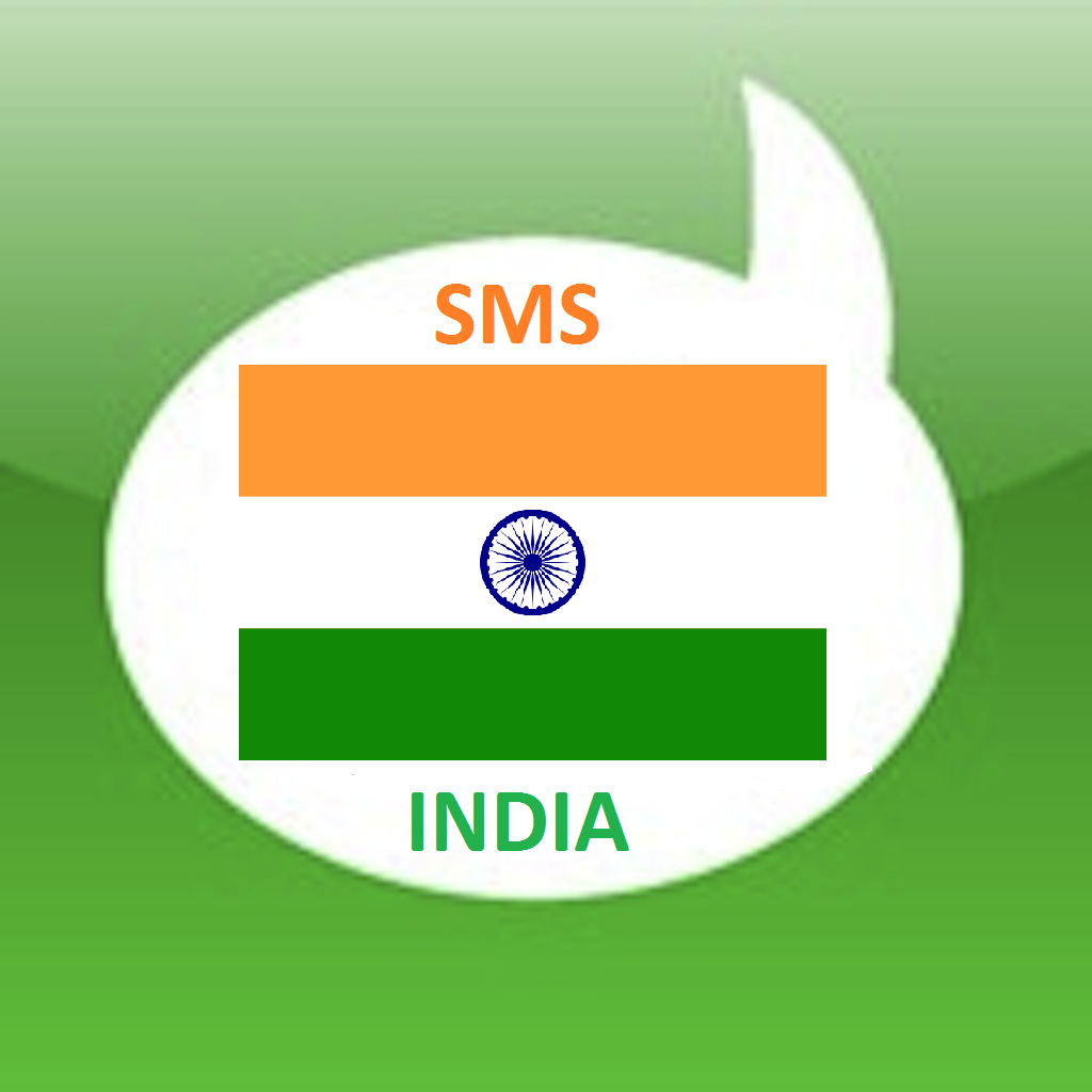 Free SMS India Android App
