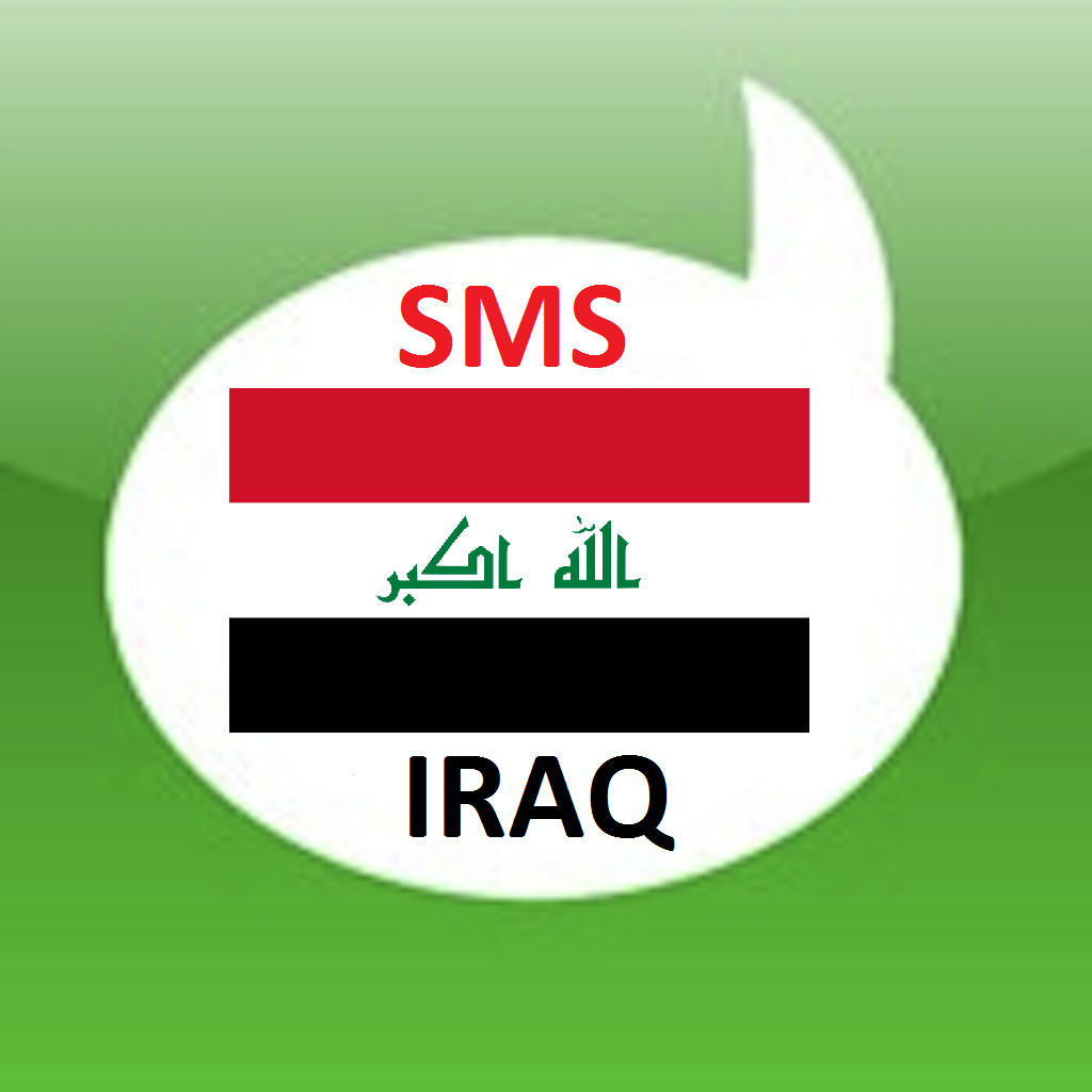 Free SMS Iraq Android App