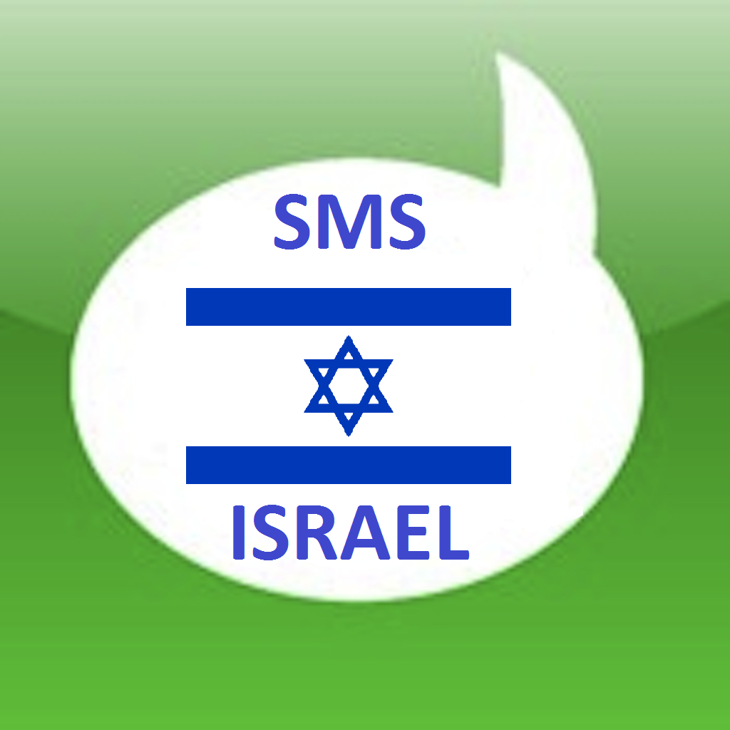 Free SMS Israel Android App