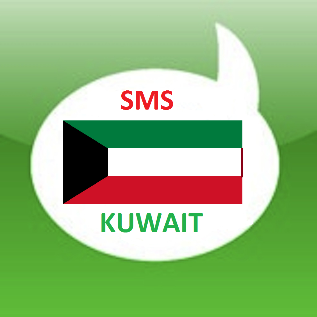 Free SMS Kuwait Android App