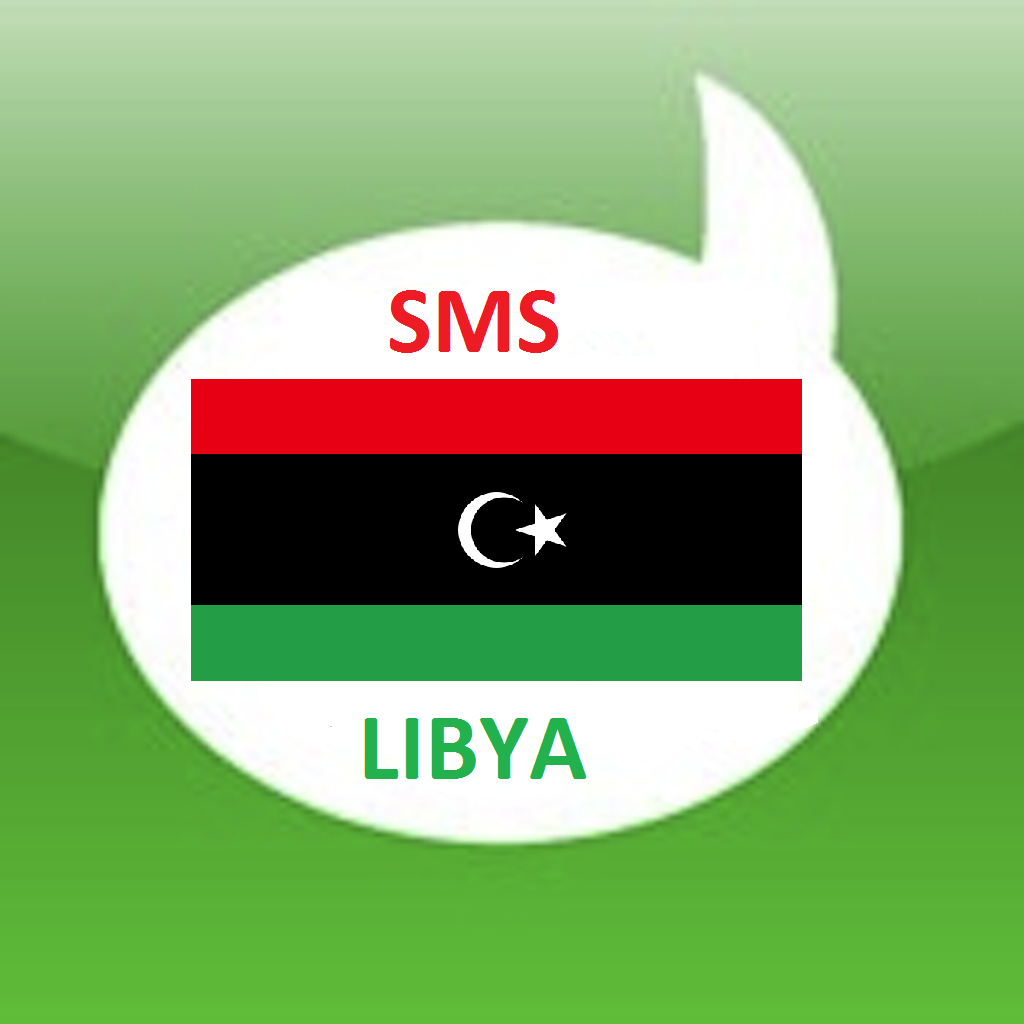 Free SMS Libya Android App