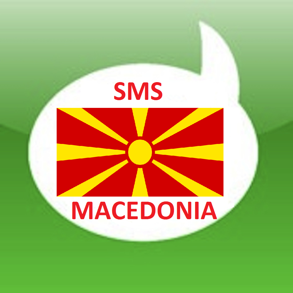 Free SMS Macedonia Android App