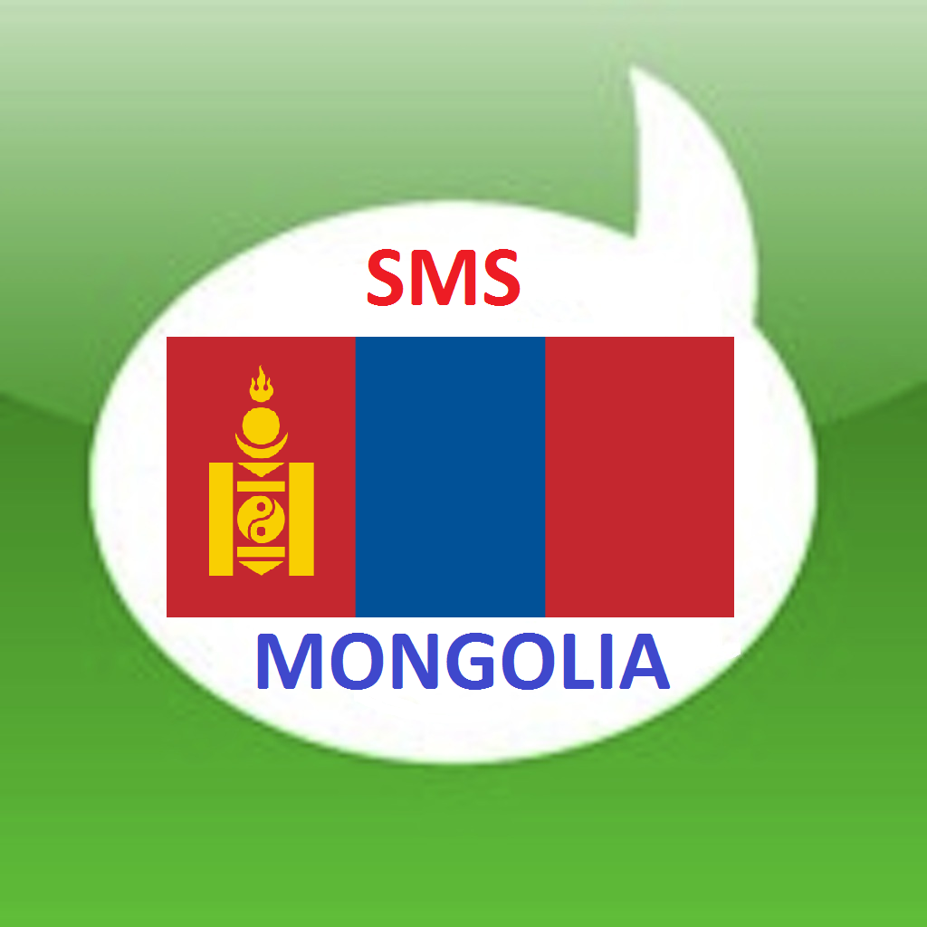 Free SMS Mongolia Android App