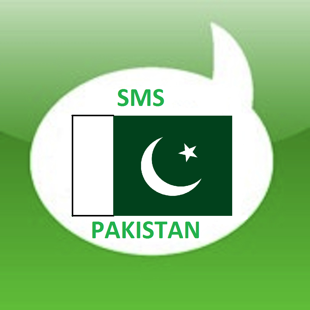 Free SMS Pakistan Android App