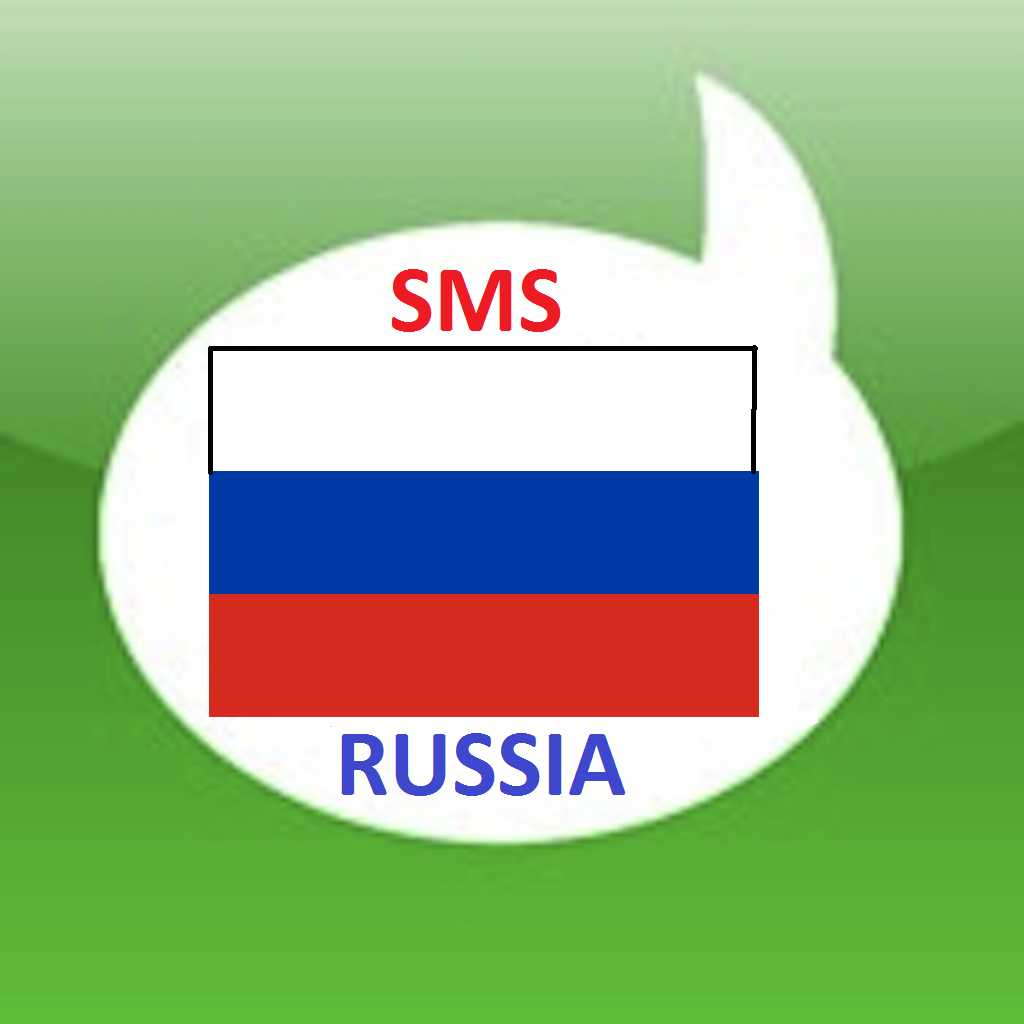 Free SMS Russia Android App