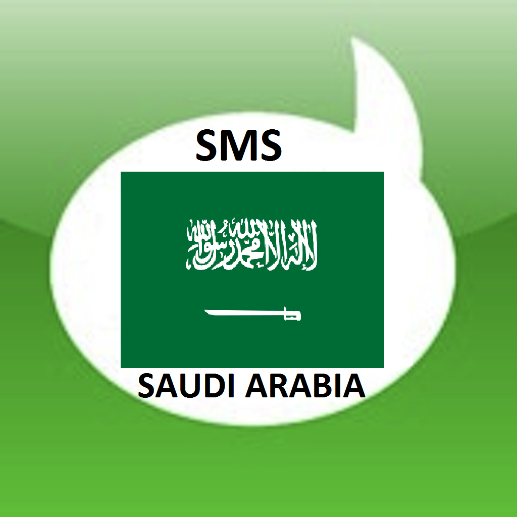 Free SMS Saudi Arabia Android App