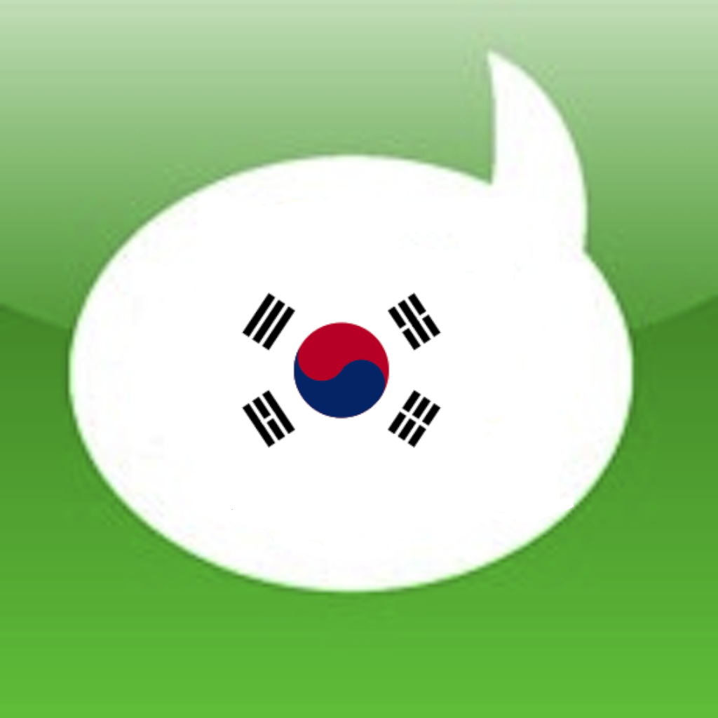 South Korea Android SMS / Text Messaging Application - SMS South