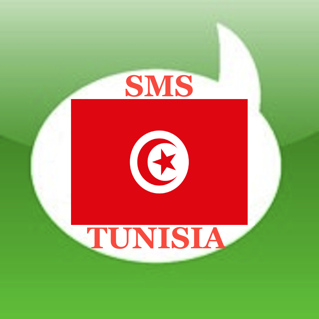 Free SMS Tunisia Android App