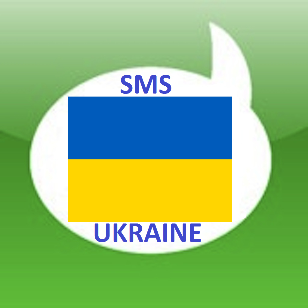 Free SMS Ukraine Android App
