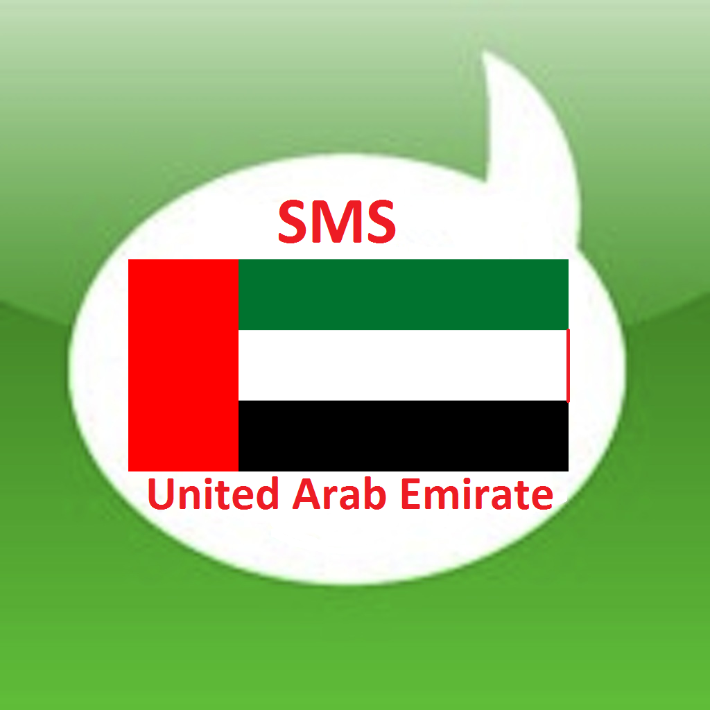 Free SMS United Arab Emirates Android App