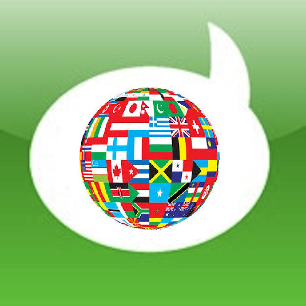 Free SMS Worldwide