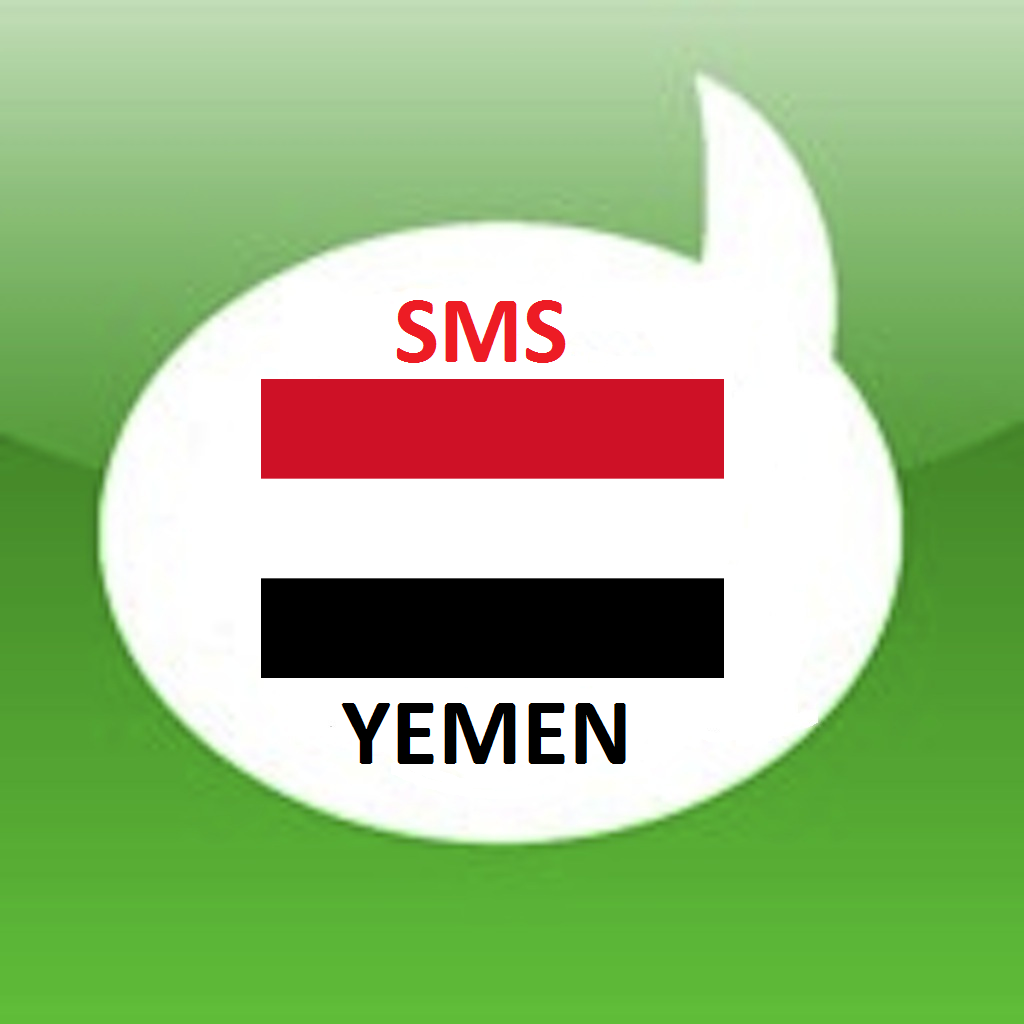 Free SMS Yemen Android App