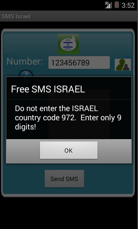 Free SMS Israel Android App Screenshot Number Screen
