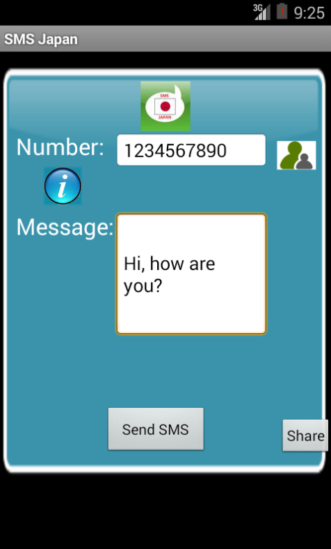 Free SMS Japan Android App Screenshot Launch Screen