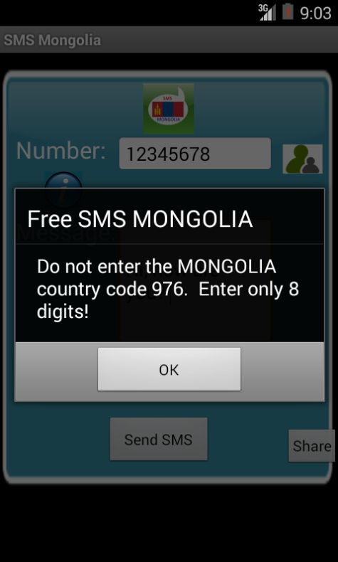 Free SMS Mongolia Android App Screenshot Number Screen