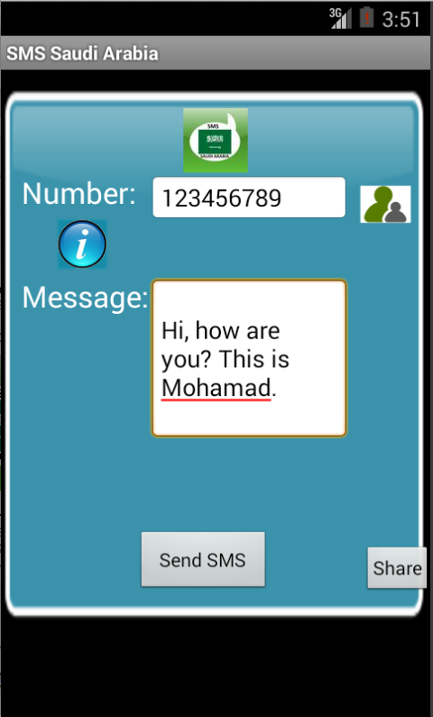 Free SMS Saudi Arabia Android App Screenshot Launch Screen