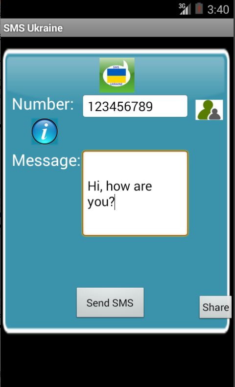 Free SMS Ukraine Android App Screenshot Launch Screen