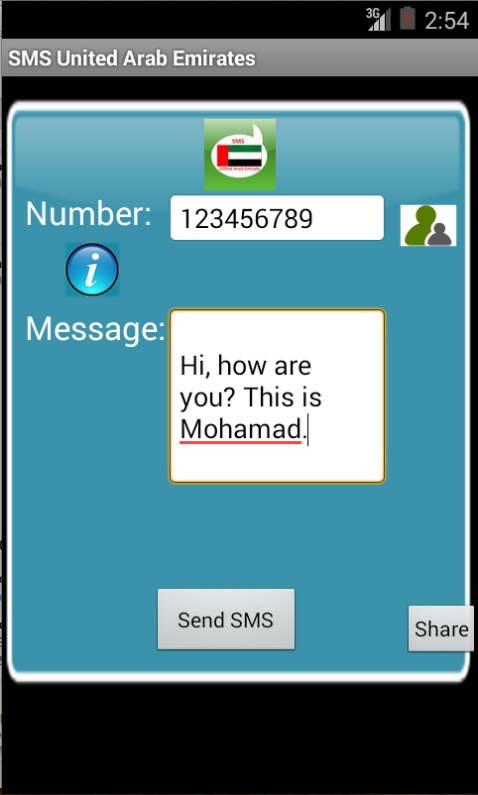 Free SMS United Arab Emirates Android App Screenshot Launch Screen